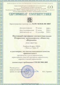 img-license
